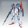 [MG] Zeta Gundam 2.0