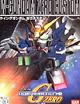 BB.203 XXXG-00W0 W-GUNDAM ZERO CUSTOM 윙제로커스텀 -강력추천