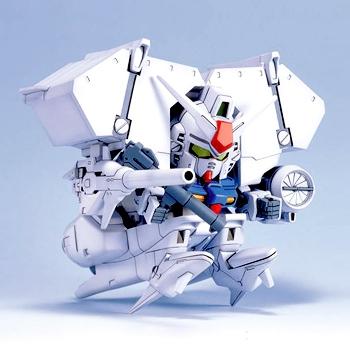 BB.207 RX-78GP03D 덴드로비움