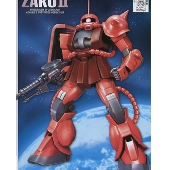 [FG-02]1/144 MS-06S  ZAKU-II - 샤아전용 자쿠Ⅱ