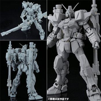 [MG]1/100 GAT-X103 BUSTER GUNDAM 버스터건담-강력추천