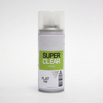 SUPER CLEAR 슈퍼클리어-FLAT(無光 무광마감제)(유성)(GSS-001)-200ml- 강력추천
