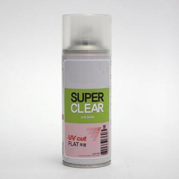 [UV/자외선차단]SUPER CLEAR 슈퍼클리어-FLAT(UV.無光 무광마감제)(유성)-200ml