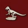 미니공룡뼈발굴 - 스테고세라스