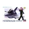 [계란비행기] F-16 파이팅 팔콘