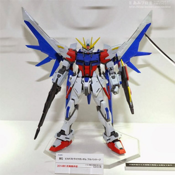[MG]1/100 STRIKE GUNDAM FULL PACKAGE GAT-X105B/FB 스트라이크 건담 풀패키지