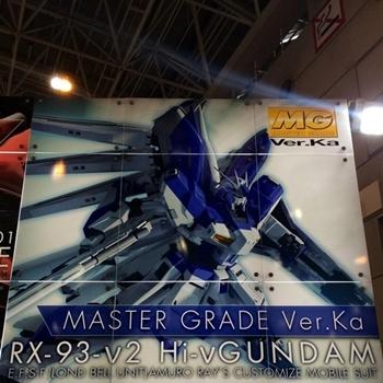 [MG]1/100 RX-93-v2 Hi-ν GUNDAM 하이뉴건담 Ver.ka(버카)-강력추천