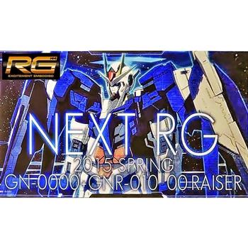 [RG]1/144 GN-0000+GNA-010 GUNDAM OO RAISER 건담 더블오라이저 [018]-강력추천