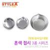 STYLE X 혼색 도료 접시 3종 (원형*12개입/골타입*10개입/대형*3개입)
