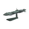 차원잠항함 UX-01