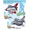 [계란비행기(Eggplane)시리즈] F-2 T-4[2