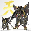[RG]1/144 MBF-P01-Re2 Gundam Astray Gold Frame Amatsu Mina 건담 아스트레이 골드프레임 아마츠미나[024]
