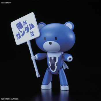 [HGPG]1/144 푸치가이 세츠나 ・ F ・ 세이에이 블루 & 플래카드