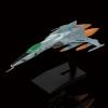 메카콜렉션 1식 공간전투 공격기 코스모타이거II (단좌