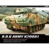 1/35 K200A1 한국형 보병전투차