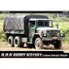 1/35 대한민국육군 K511A1 2.5톤 카고트럭