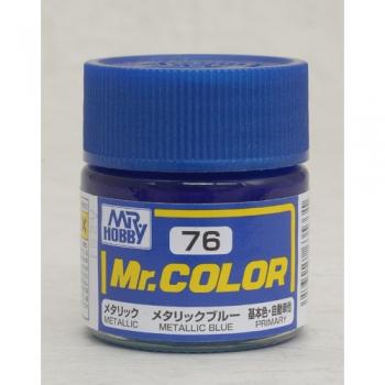 군제락카(병) No.76 Metallic Blue 메탈릭 블루(10ml)-기본색(메탈릭)