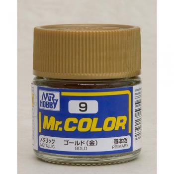 군제락카(병) No.9 Gold 골드(금색)(10ml)-메탈릭 기본색(유광)