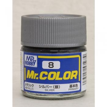 군제락카(병) No.8 Silver 실버(은색)(10ml)-메탈릭 기본색(유광)