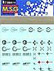 MSG 데칼 - 데칼 유닛 001 [M