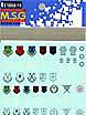 MSG 데칼 - 데칼 유닛 002 [MD-0