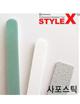[에어공작소]Style X 사포스틱